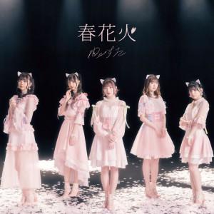 99881_【CD Only】AVCD-39627_v2