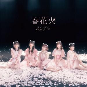 99881_main【CD+Blu-ray】AVCD-39626B_v2