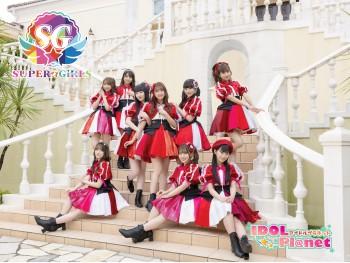Super_Girls-book2104-01