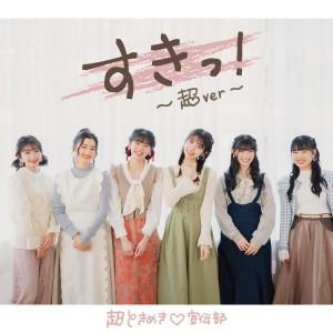 tokimeki0426