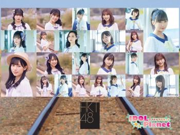 2105_HKT48-Book-01