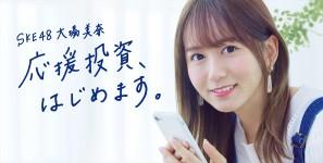 image_R
