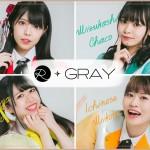 R-GRAY